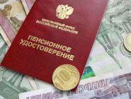 Путин анонсировал индексацию пенсий в 2021 году
