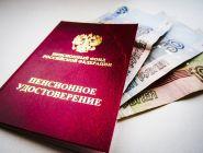 По требованию Котласской межрайонной прокуратуры пенсионеру возобновлено предоставление мер социальной поддержки
