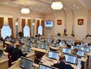 Подведены итоги первой в текущем году сессии областного Собрания