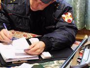 Об итогах межведомственного оперативно-профилактического мероприятия «Оружие» в Архангельской области