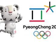 Бобслеисты и скелетонисты едут на Олимпиаду!
