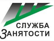 Обзор ситуации на рынке труда по Котласу и Котласскому району за январь 2020 года