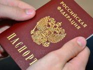 Россиянам хотят установить новый возраст для получения паспорта