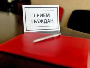 Котлашане могут пожаловаться областному прокурору