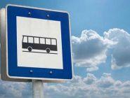 Вводится новое расписание движения автобусов