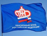В Госдуме предложили ликвидировать Пенсионный фонд