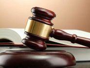 Заканчивается допрос сотен потерпевших по делу о мошенничестве на 200 миллионов рублей
