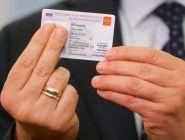 Зачем нужен электронный паспорт и когда он появится у россиян?