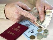 Создать эффективную пенсионную систему пока не удалось, отметили аудиторы Счетной палаты