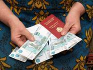 Социальные пенсии до 2022 года проиндексируют на 9 процентов
