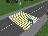 Модернизируют пешеходные переходы