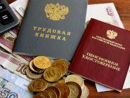 ПФР развеял слухи. Перерасчет пенсий с учетом советского стажа был сделан еще в 2009 году