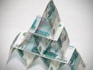 В Великом Устюге осудили создателя финансовой пирамиды, похитившего более 162 миллионов рублей