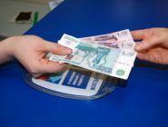 На почте оплачивать коммунальные услуги можно без квитанций