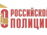 Юная котлашанка победила в областном конкурсе сочинений