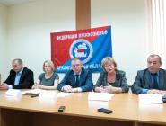 В федерации профсоюзов прошло заседание, посвященное вопросу повышения пенсионного возраста