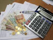 В Поморье продолжат выплачивать субсидии гражданам на оплату жилищно-коммунальных услуг