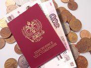 Минфин подготовил законопроект о «гарантированном пенсионном продукте»