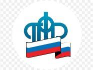 Жителям России напомнили о еще одной надбавке к пенсии