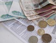 В Архангельской области расширена льготная категория потребителей ЖКУ
