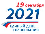 О выдвижении кандидатов на выборах депутатов Государственной Думы ФС РФ восьмого созыва
