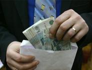 Правительство планирует закончить с зарплатами
