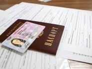 В России продлили действие истекающих паспортов и водительских прав