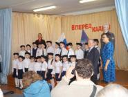 Полицейских поблагодарили за тесное сотрудничество со школой № 17!