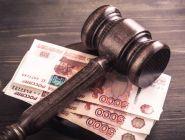 Суд оштрафовал архангельскую пенсионерку за неуважение власти