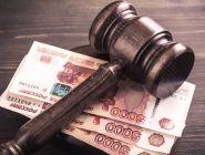 За представление недостоверных сведений по запросу прокурора предприятие «ОК и ТС» наказано штрафом