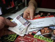 Президент подписал закон о «билетной мафии»