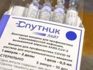 В Архангельскую область впервые поступила вакцина «Спутник Лайт»