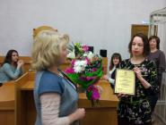 Наградили журналиста