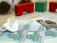 Выплата семьям с невысоким доходом на детей в возрасте трех – семи лет