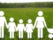 С 1 июля многодетные семьи могут оформить компенсацию вместо земельного участка