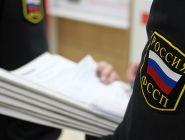 Российские приставы планируют отказаться от исполнительных листов