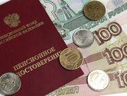 Профсоюзы высказались против введения гарантированного пенсионного плана