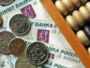 Правительство внесло в Госдуму законопроект о новой методике расчёта МРОТ