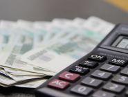 Возбуждено уголовное дело по факту невыплаты работникам управляющей компании заработной платы
