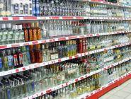 Названы регионы, лидирующие по продаже алкоголя в России