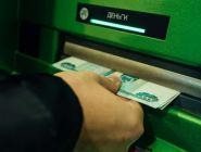 Котласская транспортная полиция раскрыла кражу денежных средств, похищенных у пассажира поезда
