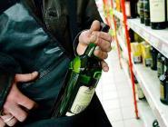 Украли бутылку вина - ответят перед законом