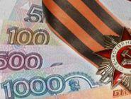 Котласский суд решил, что ПФР законно отказал вдове ветерана в единовременной выплате к 75-летию Победы