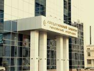 Следственный комитет предупреждает о возможных случаях телефонного мошенничества