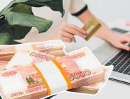 Пытаясь заработать на бирже, котлашанка потеряла более 300 тысяч рублей
