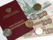 В России нашли способ увеличить пенсии