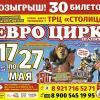 Аватар пользователя Наталья Морозова