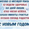 Аватар пользователя Валентина Лапина